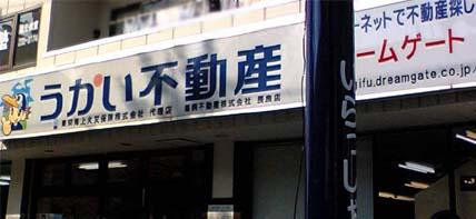 20061017.jpg